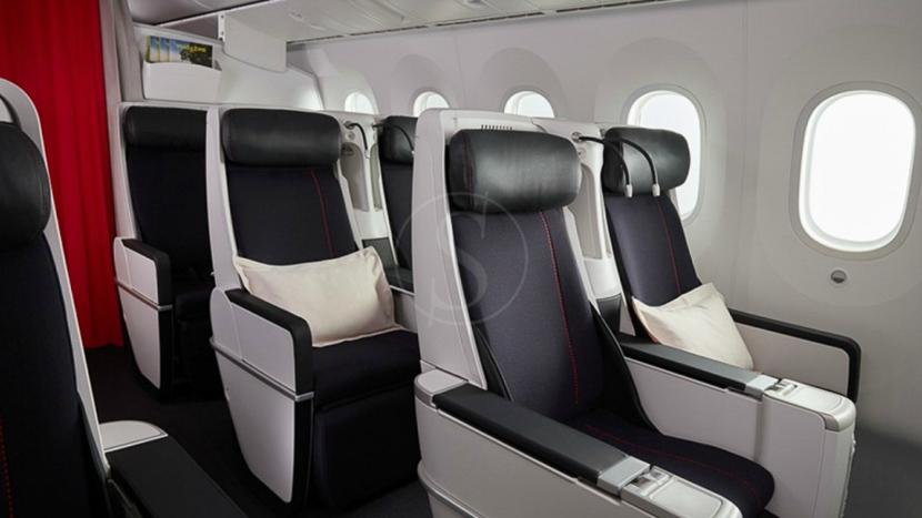 Sur-classement en Classe Economique Premium, Classe Ecomonique Premium Air France