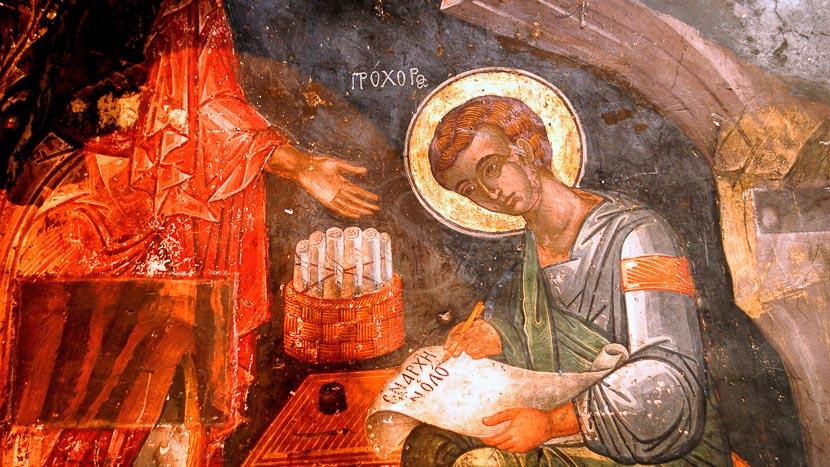 Croisière Ponant en Grèce, Ile de Patmos, Grèce © Shutterstock