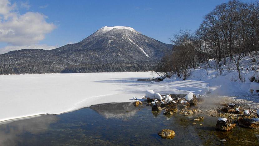 Parc national d'Akan, Région de Akan, Japon
