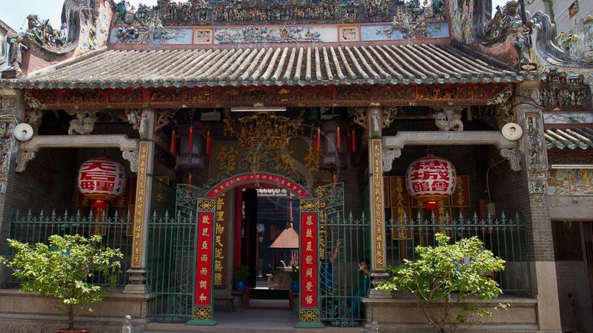 Visite de Saigon, Le temple de Thiên Hậu (ou temple de la Dame Céleste), Saigon