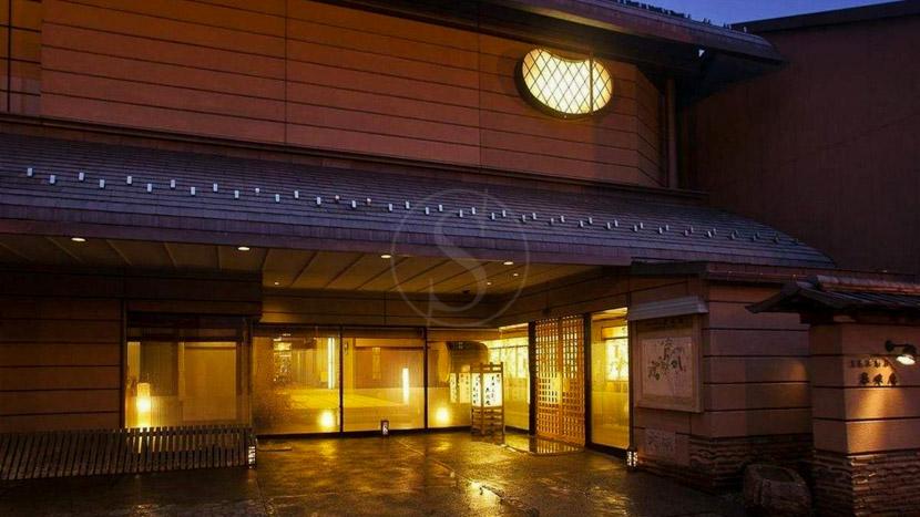 Honjin Hiranoya Kachoan, Honjin Hiranoya Kaochan, Japon